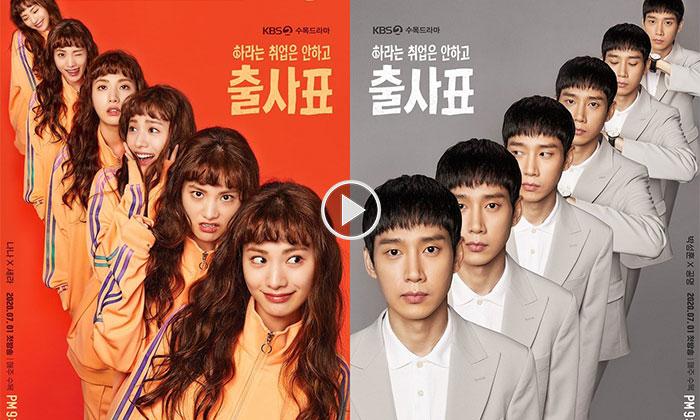 Sinopsis & Link Nonton Drama Korea Memorials (2020) Sub ...