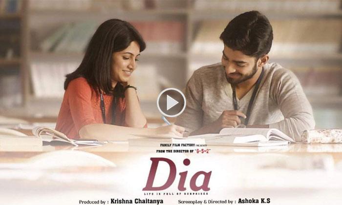 Nonton Film Dia (2020) Full Movie Sub Indo - Pingkoweb.com